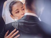 组图:新娘张馨予穿白婚纱梦幻唯美 眼含热泪拥抱丈夫温馨感人