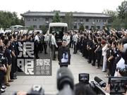 组图:评书大师单田芳遗体告别仪式举行 刘兰芳王迅常宽现身吊唁