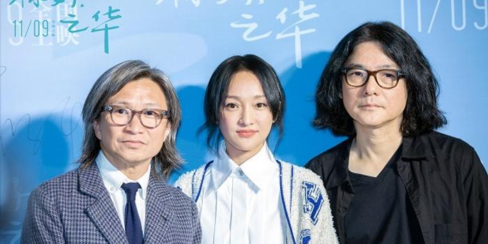 """周迅自曝曾表白被拒 胡歌演""""渣男""""不怕被骂"""