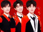 组图:2019央视元宵晚会星光熠熠 TFBOYS张艺兴献唱谢娜演小品