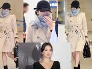 组图:宋慧乔返韩帽子+口罩包裹严实 被拍露甜笑心情好