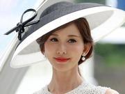 组图:林志玲宣布结婚后首次亮相 与英国王室一同看赛马高大上