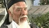 96岁上影节新影帝原是张三丰