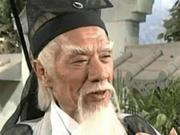 组图:96岁上影节影帝曾演《倚天》张三丰 网友惊呼:原来是他!