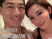 组图:林志玲Akira婚后首合体!夫妻洛杉矶甜蜜看演出被捕获