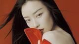 倪妮裸背玫瑰裝嫵媚性感