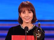 组图:百花奖各奖项颁出 电影人们受表彰