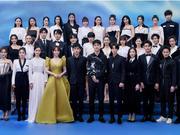 """组图:""""星辰大海""""年轻演员合影 刘昊然易烊千玺王俊凯等亮相"""