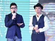 好妹妹乐队启动巡演 成都广州南京开唱
