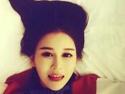 赵本山19岁女儿躺床拍照 长发摆出LOVE