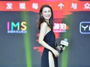 张大奕:不排斥进娱乐圈!主要还是做网红