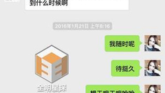 小G娜曝与吴亦凡1月交往 为其放弃加国国籍