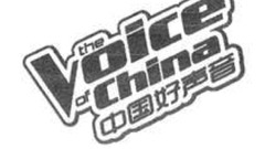 好声音更名《新歌声》:之后或再换名