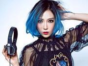 长阳音乐节曝电音舞台阵容 国内外DJ齐聚