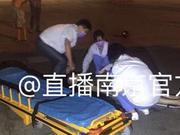 张云雷已被推出手术室 多处损伤仍未脱险
