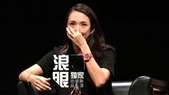 独家曝光章子怡评委日常 谈李安落泪