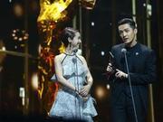 胡歌夺奖感谢林依晨:她两句话我记一辈子