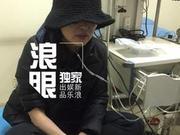 樊馨蔓张纪中暂和解 手机已还否认被捉奸