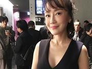 冯波深V礼服亮相东京电影节 性感不失高贵