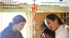 冯小刚喜剧电影20年 用电影同步记录时代