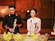 TVB台庆王浩信朱千雪获得最佳剧集搭档