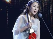 好演员评选胡歌获奖 马苏春节不怕被催婚