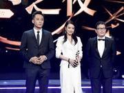 刘烨舒淇获年度影响人物张惠妹获卓越歌手