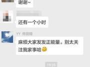 佟丽娅:我会越来越好的 别太关注我家事