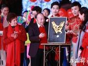 傅琰东春晚魔术带起变鸡揭秘热 或拍电影