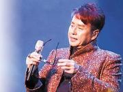 谭咏麟重遇痴心歌迷感触洒泪 上海万人温馨大合唱