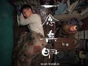 新贵导演+老牌演员,构成新一代港片情怀
