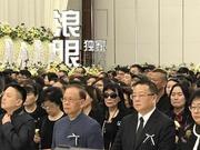 组图:徐玉兰追思会众人默哀 上海越剧团领导致悼词