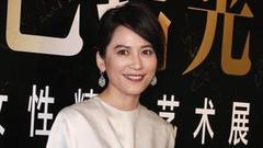 《悦己SELF》十周年 姚晨宋茜俞飞鸿获女性精神大奖