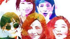 23届上视节入围名单公布 《欢乐颂》获八提名领跑