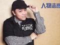 蔡康永:电影漩涡里的一个好人