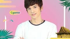 泰国爱豆月又迎一枚小鲜肉 Cgame笑容腼腆惹人爱