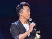 卢正雨获微博之夜最受期待青年导演奖