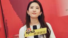 刘亦菲:从未刻意求突破 演员的生命是往前走的