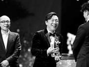 除了黄渤拿影帝 上海电影节我们还看到什么?