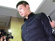 朴有天起诉A女诬告性侵案二审 女方被判有期徒刑