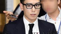TOP吸毒案一审被判有期徒刑10个月 缓期2年执行