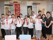 组图:周迅薛之谦公益探访 共同关爱智力障碍儿童