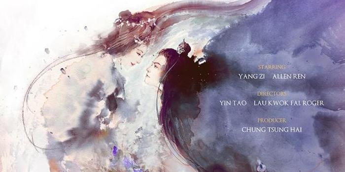 《天乩之白蛇传说》张墨锡饰演的仙鹤,与任嘉伦饰演的紫宣在九重天