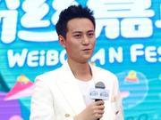 视频:2017粉丝嘉年华 新浪娱乐独家对话秦俊杰