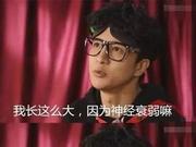 薛之谦被传因患神经衰弱才离婚 和前妻曾是分房睡