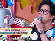 薛之谦曾在节目中走心谈感情:用心经营但有遗憾