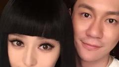 独家:范冰冰36岁生日当天 李晨求婚成功