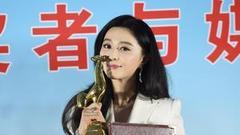 邓超范冰冰分获金鸡男女主《我不是潘金莲》大赢