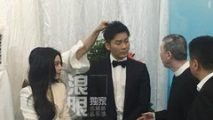 合体!范冰冰争夺金鸡影后 李晨求婚后陪伴出席