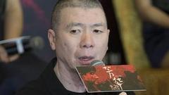 冯小刚再斥谣言 广电总局审查员并未暗讽《芳华》